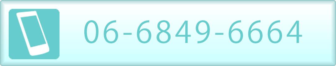 0668496664